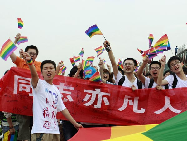 Human Rights Watch pide a China que frene las terapias contra homosexuales